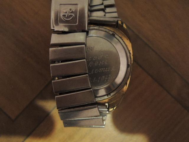 часы 4 шт