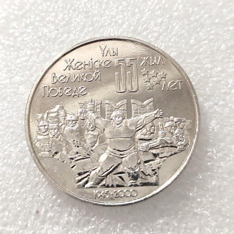 Казахстан 50 тенге 2000 - 55 лет Победы, UNC, ЛЮКС!!!