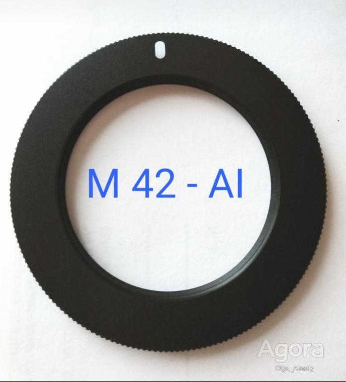 Переходник (адаптер) для объектива M42-AI на Nikon