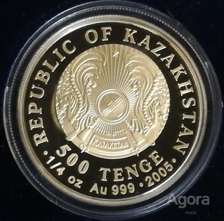 Казахстан.   Красный волк.   500 тенге, 2005 год.   Золото (999) 7.78г,  бриллианты.