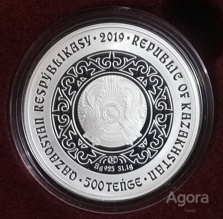 Казахстан.   Филин.   500 тенге, 2019 год. Серебро.