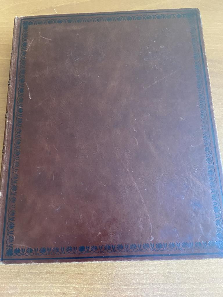 Коран аравлянина Магомета, который в шестом столетии выдал оную за низпосланную к нему с
