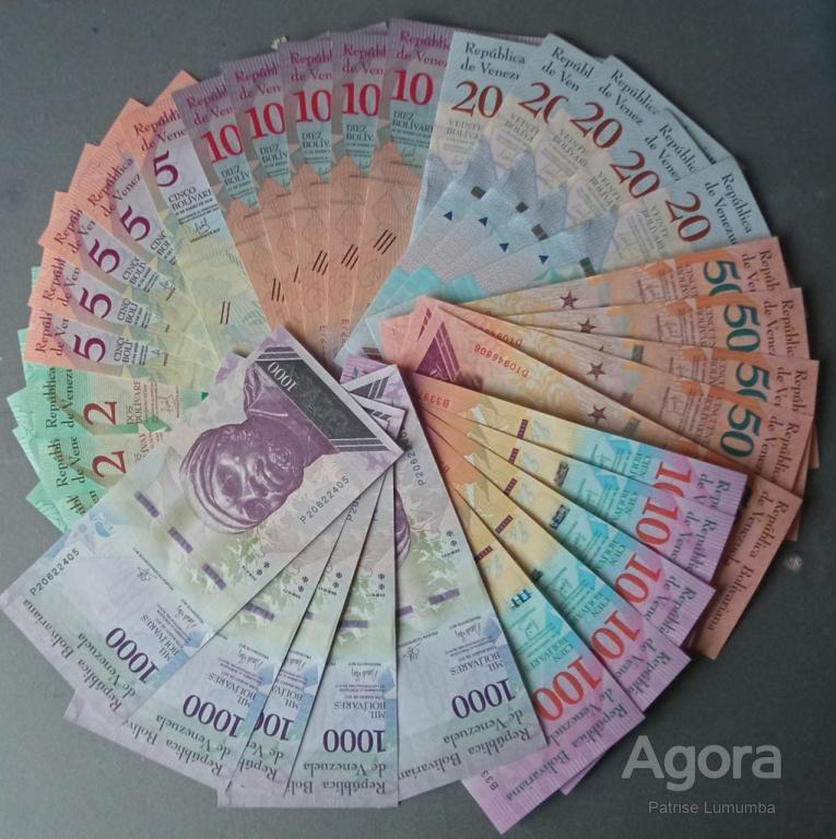 Венесуэла. 2,5,10,20,50,100, 1000 боливар. aUNC-UNC. 7 банкнот в наборе